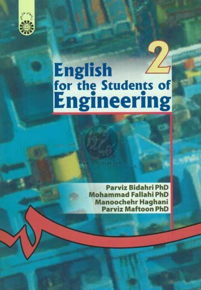 دانلود راهنمای کتاب english for the students of engineering